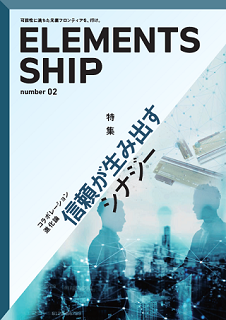 a28_ELEMENTS_SHIP_number2.png