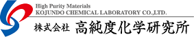 High Purity Chemical Laboratory