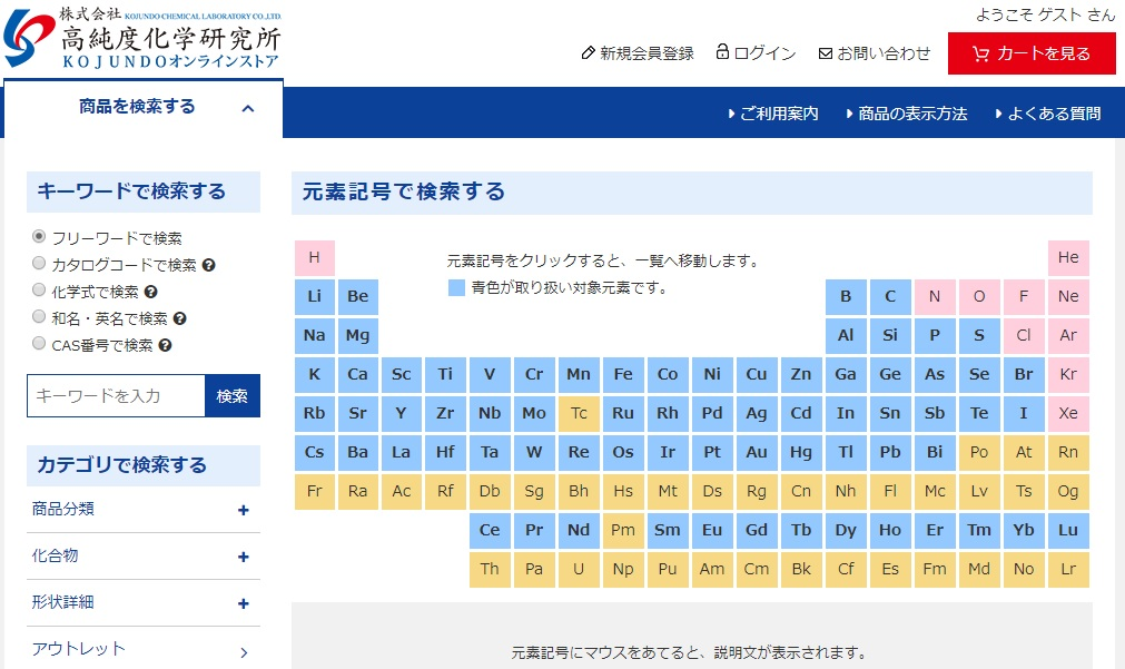 コーヒーブレイク  ~カラフルな分析作業~