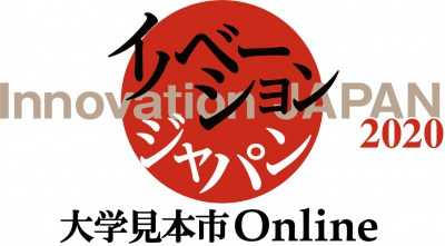 NHK「ガッテン!」へ撮影協力をいたしました!